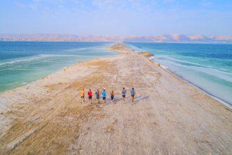 Dead Sea Land Marathon